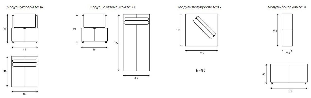 uglovoi-divan-sidney-schema_2